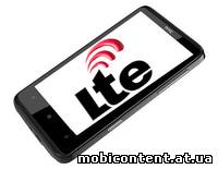 LTE смартфон HTC Eternity выйдет в декабре