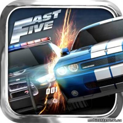 (iPod, iPhone, iPad) Fast Five the Movie: Official Game / Форсаж 5: официальная игрa