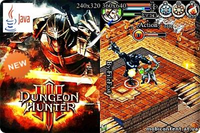 Dungeon Hunter 3 / Подземелье Охотник 3