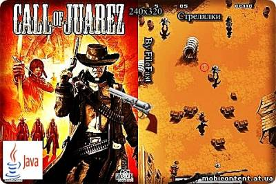 Call of Juarez  / Зов Хуареса