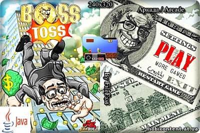 Boss Toss / Подкинь начальника