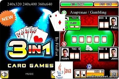 3 in 1 Card Games / 3 в 1 Карточные Игры