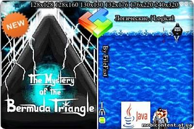 The Mystery of the Bermuda Triangle . Тайна Бермудского треугольника