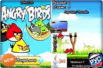 Angry Birds Season / Злые Птицы Сезон