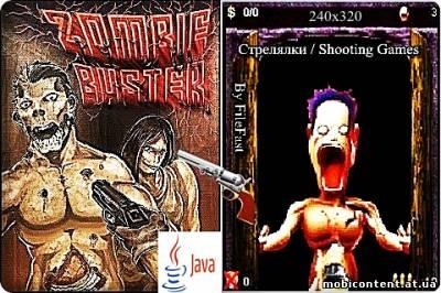 Zombie Buster / Охотннки на Зомби